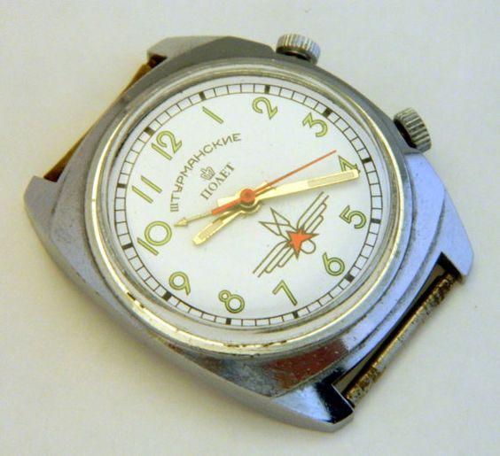 USSR Russian watch Poljot AVIATOR Sturmanskie ALARM by madeinua, $59.99