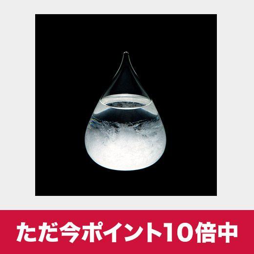 テンポドロップ ミニ 【ストームグラス】【MoMA】【楽ギフ_包装】Yep_100【ポイント10倍】