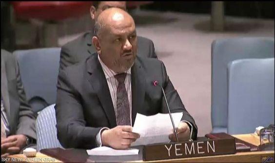 مندوب اليمن إلى الأمم المتحدة خالد اليماني…: مندوب اليمن إلى الأمم المتحدة خالد اليماني يؤكد رغبة ميليشيات الحوثي وصالح في مواصلة الحرب أدت…