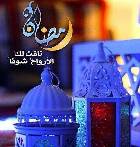 Ramadan Mubarak Arabic Ramadan Kareem Decoration Ramadan Kareem Ramadan
