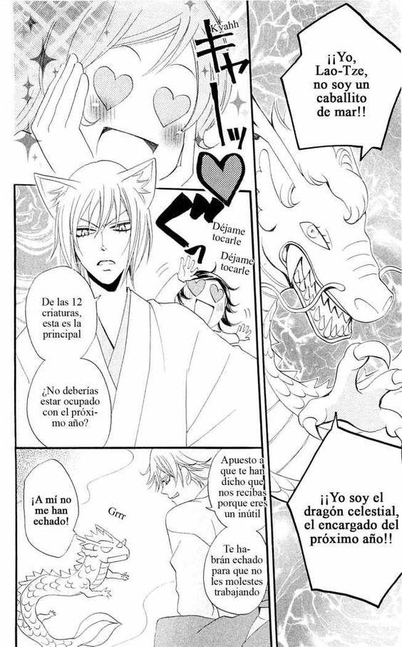 Kamisama Hajimemashita (kamisama kiss) 63 página 12 - Leer Manga en Español gratis en NineManga.com
