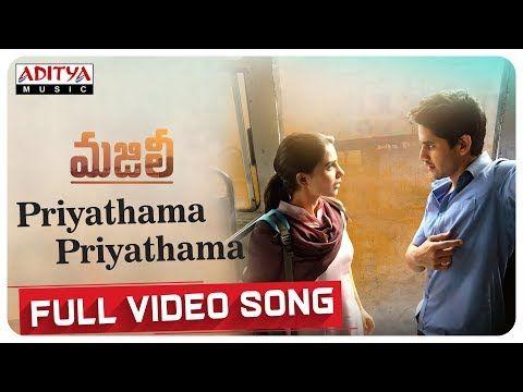 Priyathama Priyathama Full Video Song Majili Video Songs Naga Chaitanya Samantha Youtube In 2020 Songs Love Songs Playlist Song Playlist