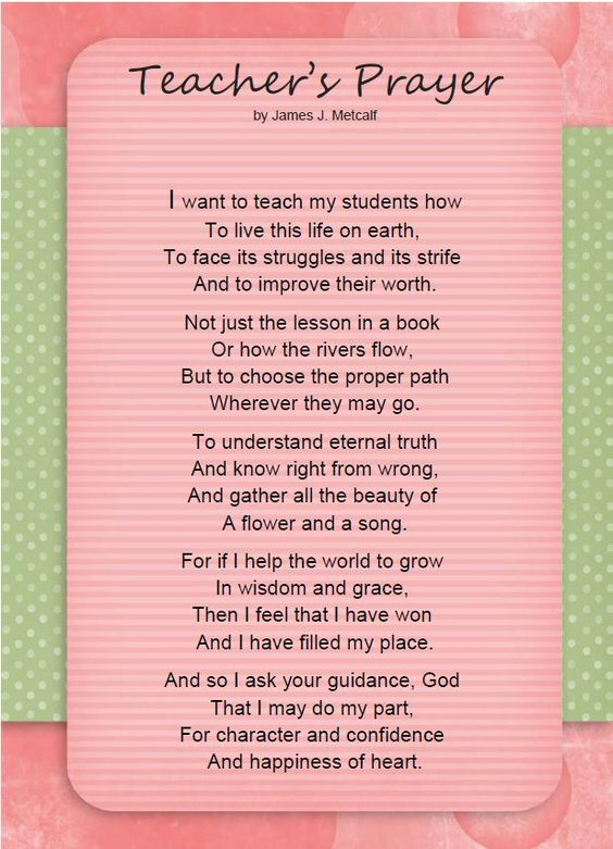 Classroom Prayer Ideas : A teacher s prayer for every parent and educator my