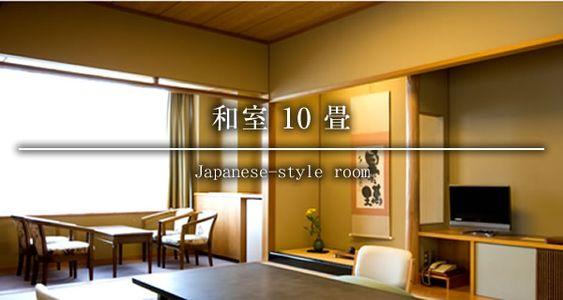 Japanese-style room   広島県廿日市市 世界遺産「嚴島神社」に最も近い宿 宮島グランドホテル有もと