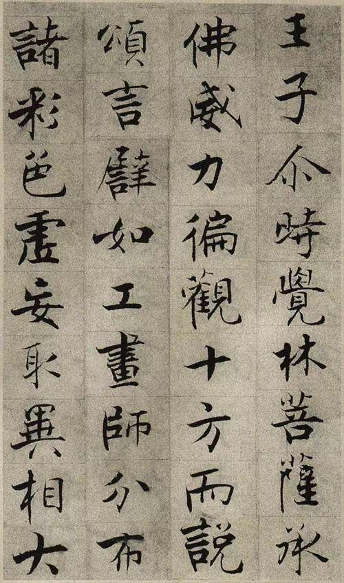 張即之 1186 1263年 宋代書法家 字溫夫 號樗寮 歷陽人 歷官監平江