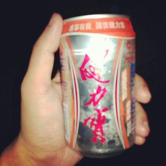 終於在深圳買到健力寶,再打完籃球,今晚的風如此迷人!