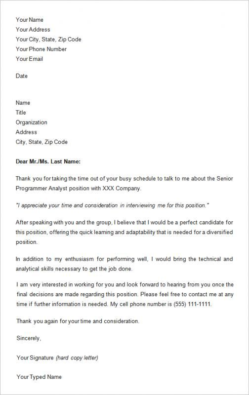 Follow Up Interview Email Sample Email After Interview Sample Resume Interview