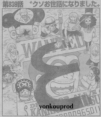 Манга Ван Пис 839 / Manga One Piece 839