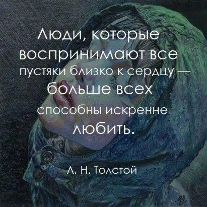Одноклассники #цитаты