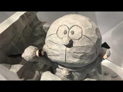 MTX2019 - Medicom Toy - Sculptor Doraemon メディコム・トイ - 彫刻 ...