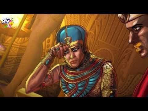 قصة سيدنا موسى عليه السلام الحلقة الرابعة غرق فرعون و نهايته من روائع القصص القرآني Youtube Zelda Characters Character Fictional Characters