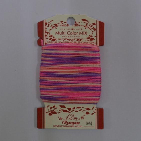 These Multi Coloured Variegated Embroidery Threads from Olympus. The 6 strand threads have even variegations that are perfect for embroidery, cross-stitch, sashiko and French work. $5.10