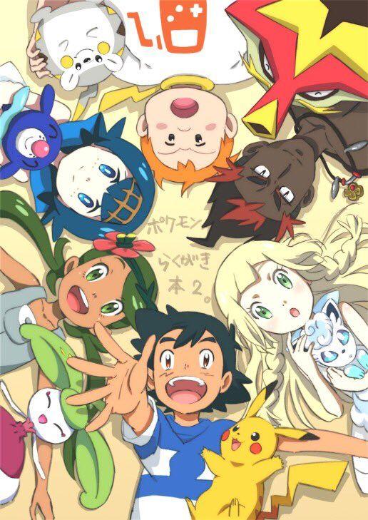 Pokemon Sun And Moon With Images Pokemon Alola Pokemon Sun
