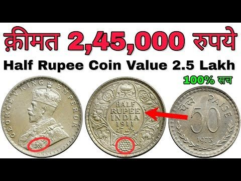 Youtube Old Coins Value Sell Old Coins Coin Values