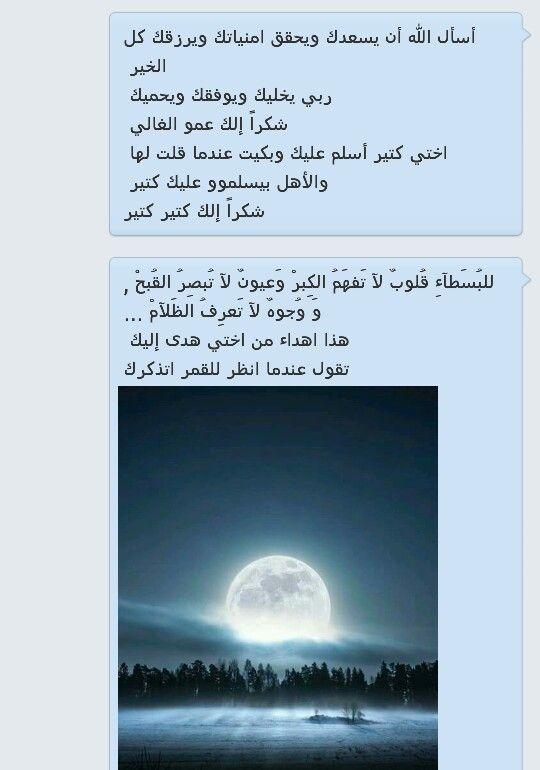 طروق هدوو Pandora Screenshot Screenshots
