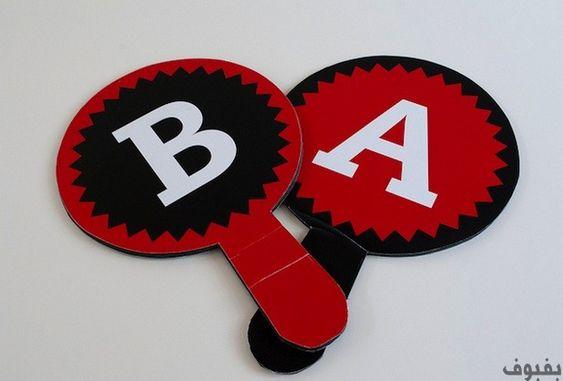 حرف B مزخرف 37 صورة لحرف B مزخرفة بفبوف Ab Testing Website Optimization Internet Marketing Seo