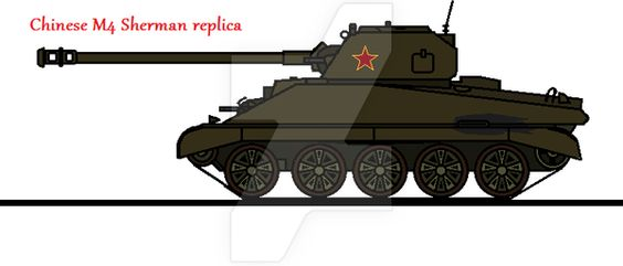 Chinese M4 Sherman replica by thesketchydude13.deviantart.com on @DeviantArt