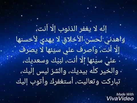 دعاء التوبة وتغيير حياتك للافضل وترك الاشياء الضارة Calligraphy Arabic Calligraphy