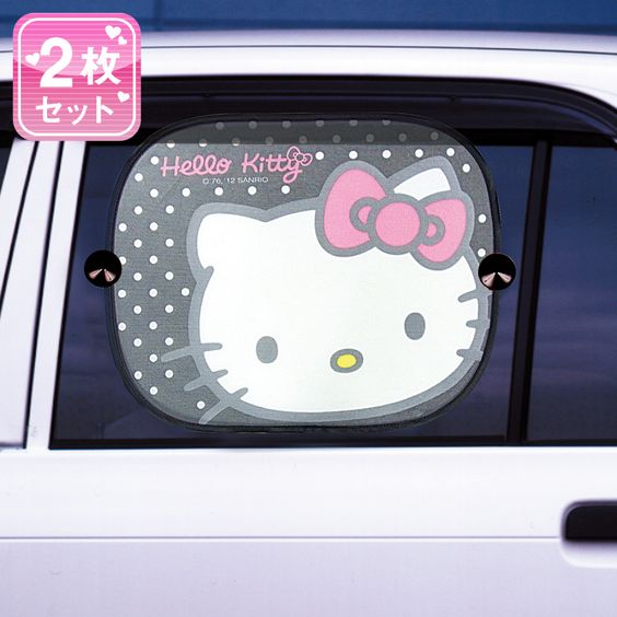 Hello Kitikonpakuto sunshade set of 2 Sanrio online shop - official mail order site