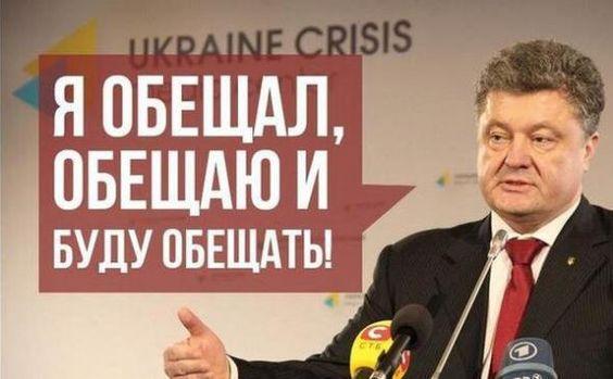 Студенты - это движущая сила расцвета государства, - Порошенко обещает обеспечить доступ к качественному образованию каждому гражданину - Цензор.НЕТ 1140