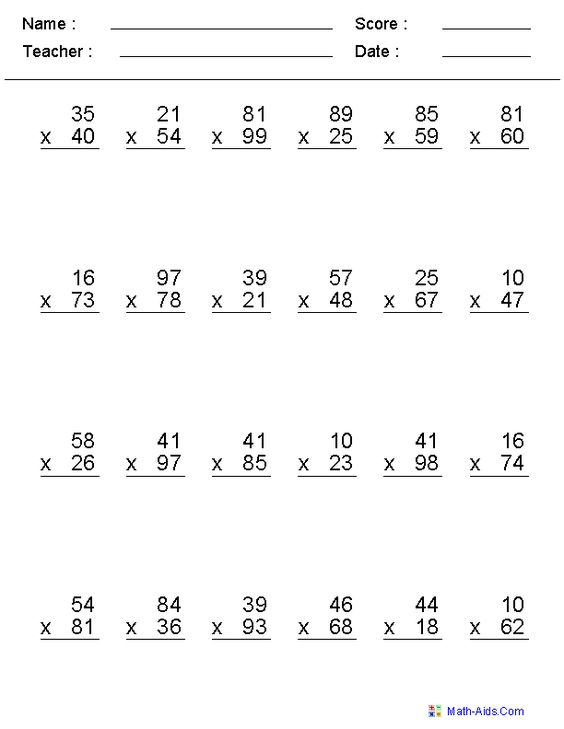 Long Multiplication Worksheets  Multiplication Worksheets By