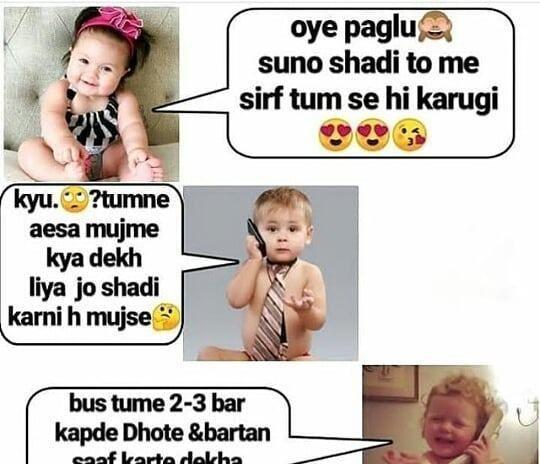 Funny Jokes For Children Funny Jokes In 2020 Funny Jokes In Hindi Latest Funny Jokes Funny Chutkule