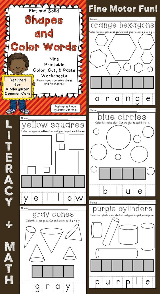 math worksheet : flat and solid shapes  color words cut  paste worksheets  solid  : Color Cut And Paste Worksheets For Kindergarten