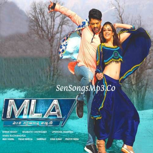Mla 2018 Telugu Movie Mp3 Audio Songs Download Nandamuri Kalyan Ram Kajal Aggarwal Songs Songs Movie Songs Mp3 Song