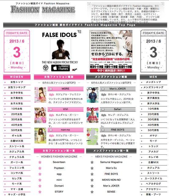 http://www.magazine-data.com/
