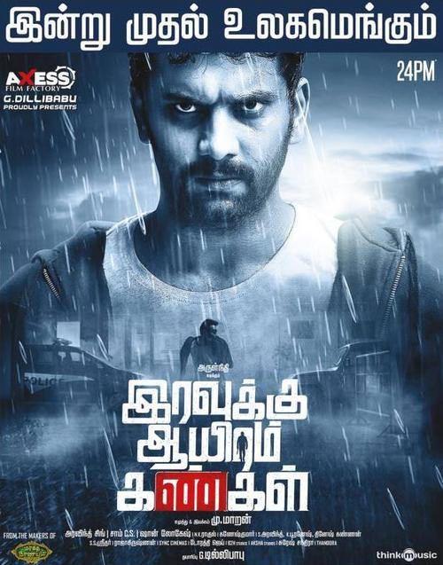 Iravukku Aayiram Kangal 2018 Tamil Movie 720p Hdrip 1 2gb Esub Watch Full Free Download Tamil Movies Download Movies Tamil Movies Online