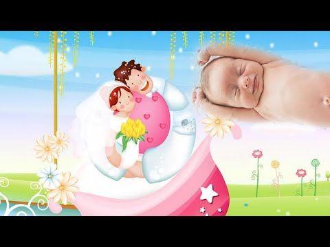 موسيقى نوم الاطفال في موسيقى نوم الاطفال دقيقة فقط موسيقى هادئة لتنويم الاطفال Youtube Outdoor Decor Decor Home Decor