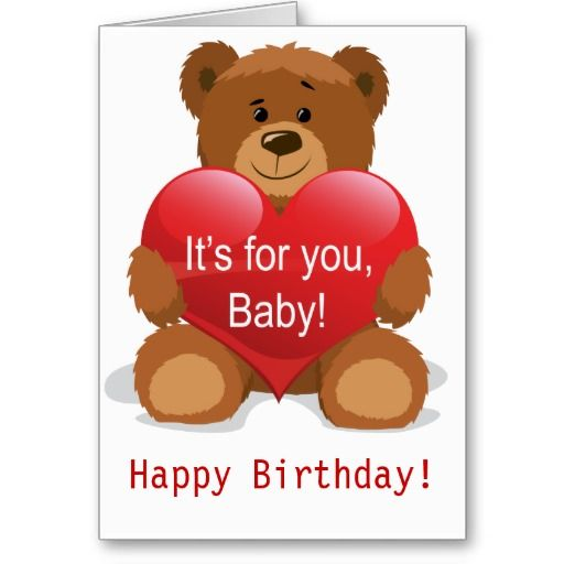 Happy birthday teddy bear greeting card happy birthday teddy bear happy birthday teddy bear greeting card happy birthday teddy bear happy birthday and birthdays bookmarktalkfo Images