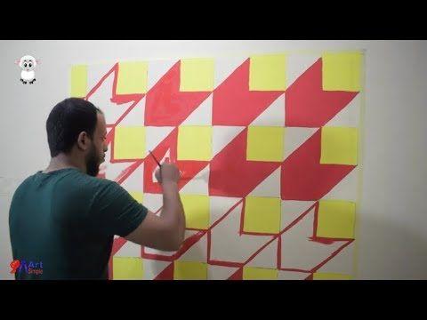 إصنع بنفسك ديكور ثرى دى بقطعه كرتون اسهل طريقة Diy 3d Wall Design Youtube Home Decor Home Decor Decals Decor