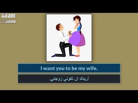 متعة التعلم Youtube Learn Arabic Language Arabic Sentences Learn English