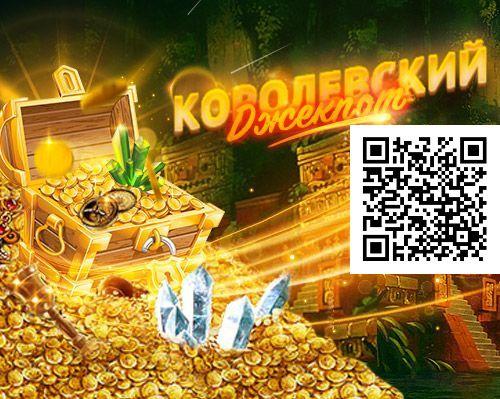 Как вывести деньги с бездепозитного казино рулетка на деньги от 1 рубля к
