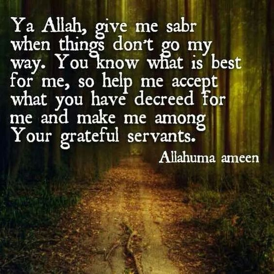Ya Allah! Give me sabr when things don't go my way. You ...