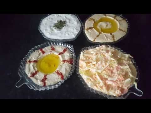 اروع اربعة مقبلات باردة و سهلة و سريعة لشهر رمضان الكريم Youtube Food Breakfast Eggs