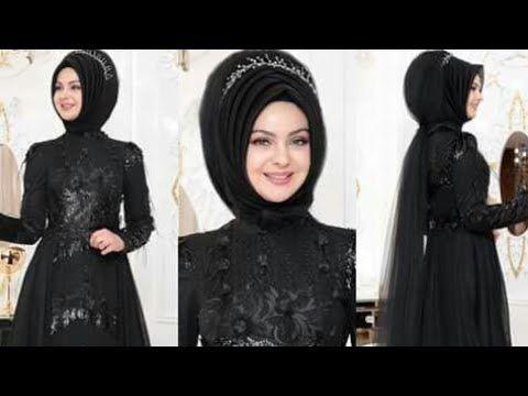 حجاب تركي طرح تركية للمناسبات للأفراح لفة طرحة حجاب المدرسة حجاب الصبايا احدث لفات موضة Hijab Tutorial Hijab Tutorial For Sch Style Fashion Nun Dress