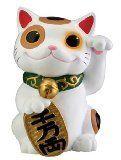 Maneki Neko Money Lucky Cat Chinese Japanese Statue https://www.amazon.com/Maneki-Money-Chinese-Japanese-Statue/dp/B003V1GBBC%3FSubscriptionId%3DAKIAI72JTXNWG65ZO7SQ%26tag%3Dzdn-20%26linkCode%3Dxm2%26camp%3D2025%26creative%3D165953%26creativeASIN%3DB003V1GBBC (via @zedign)