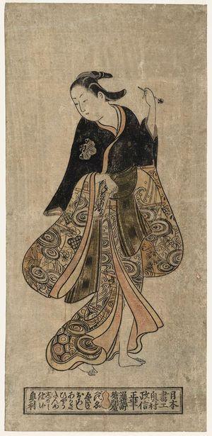 Okumura Masanobu: Actor Hayakawa Hatsuse - Museum of Fine Arts