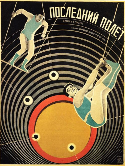 The Last Flight(Ivan Pravov, 1929), a film about a circus troupe marooned in southern Russia during the 1917 revolution.