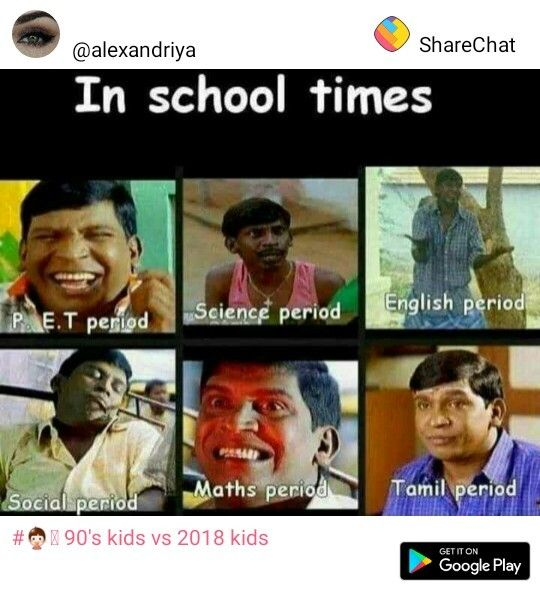 Pin By Puvi On Tamil Memes School Quotes Funny Comedy Memes Tamil Comedy Memes