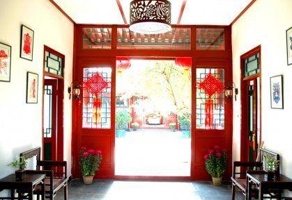 China Siheyuan Door From Interior Chinese Courtyard
