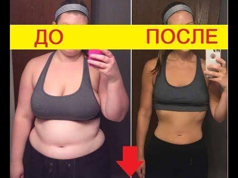 лучшее средство для похудения отзывы щмп