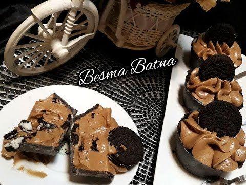حلا او تحلية القهوة و الاوريو اللذيذة و الراقية في كؤوس من الشوكولا 100 تؤكل Mousse Cofe Oreo Youtube Desserts Food Pudding