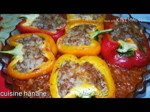 Pin By M Roumi On ماما In 2021 Cuisine Food Sausage