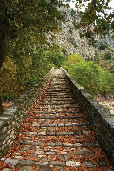 Το πετρινο γεφυρι στην Πυλη Τρικαλων