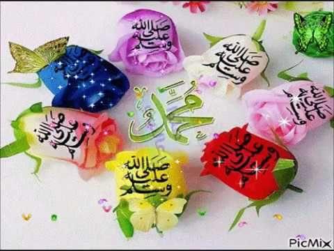 Youtube Animated Images Flowers Gif Jumma Mubarak