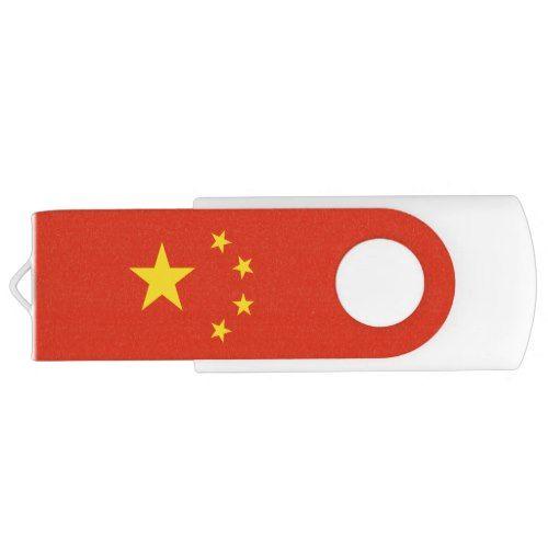Patriotic Chinese Flag Usb Flash Drive Zazzle Com Usb Flash Drive Flash Drive Usb