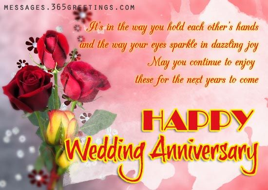 Wedding anniversary wishes greetings